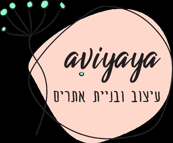 aviyaya